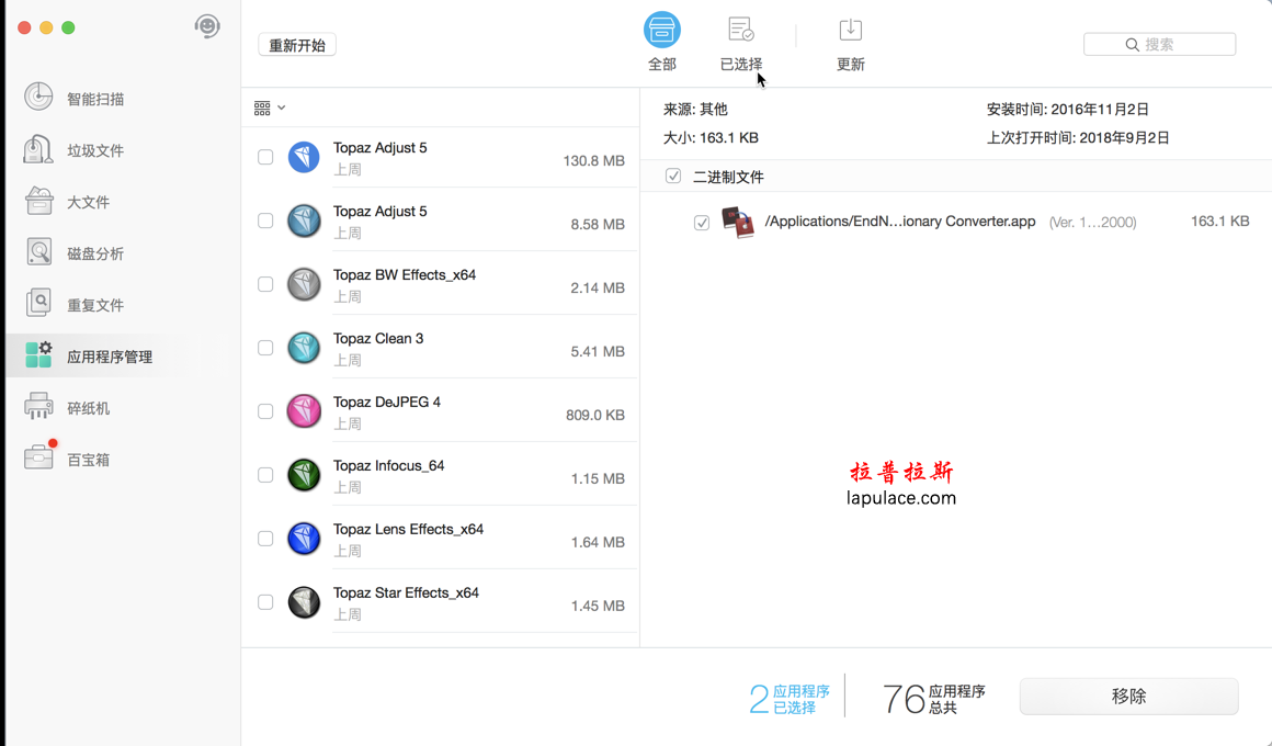 Dr. Cleaner Pro for mac,Dr. Cleaner Pro mac破解版,Dr.Cleaner Pro序列号,DrCleaner Pro激活码