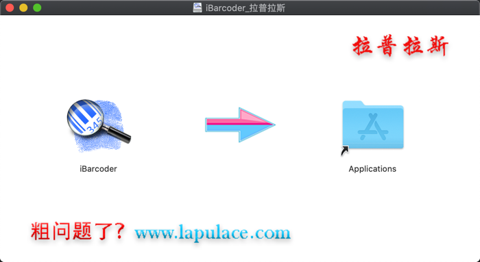 iBarcoder for Mac.png