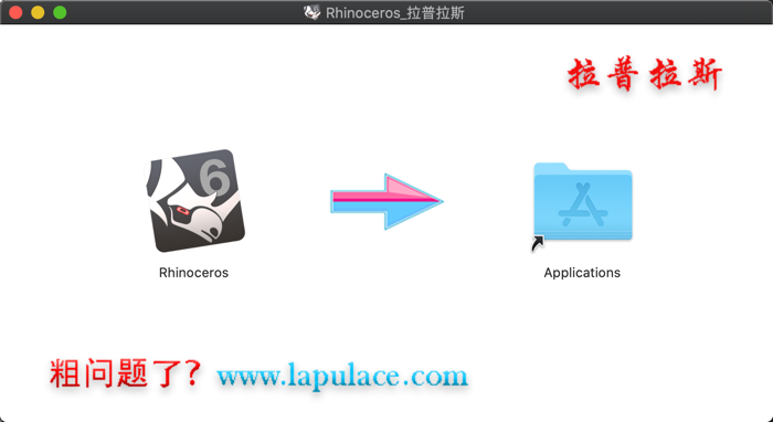 Rhinoceros for Mac